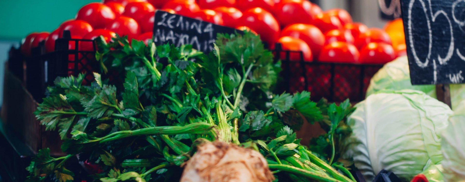 Vegetables laiki agora