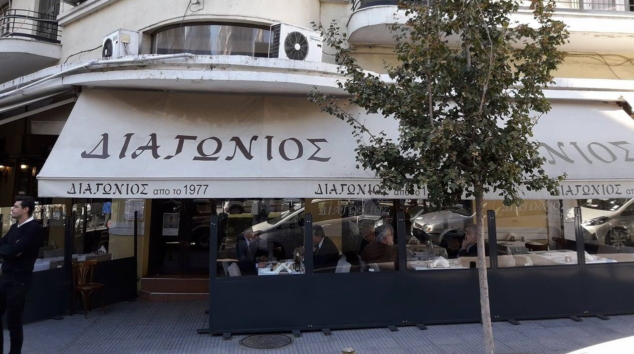best gyros in Thessaloniki