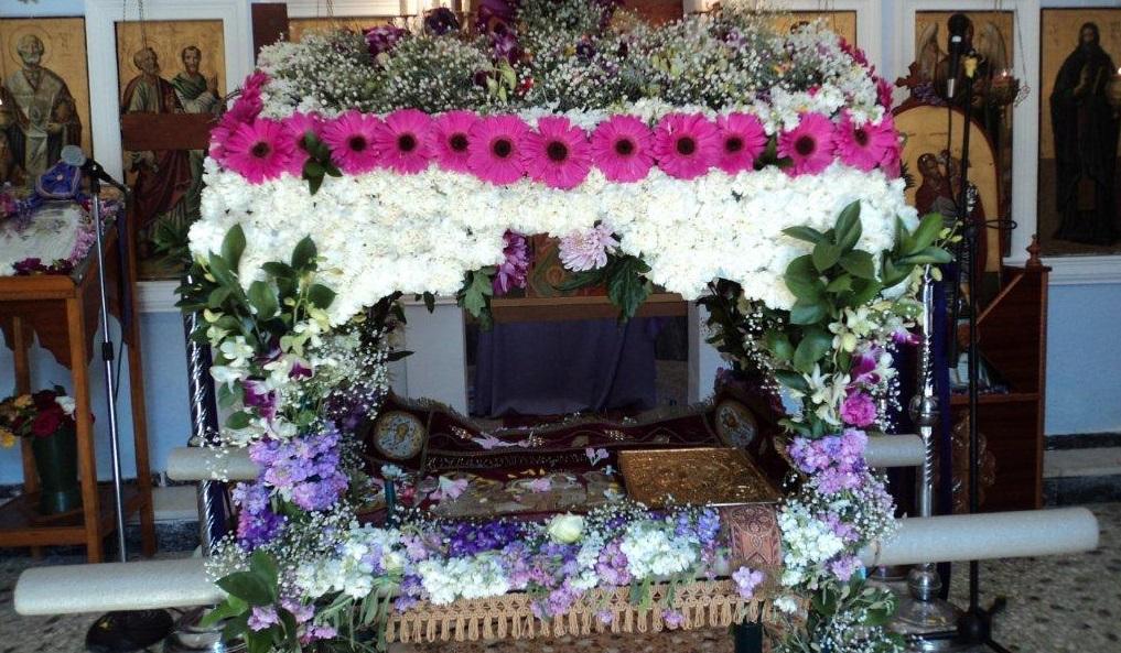 Greek Easter epitafio