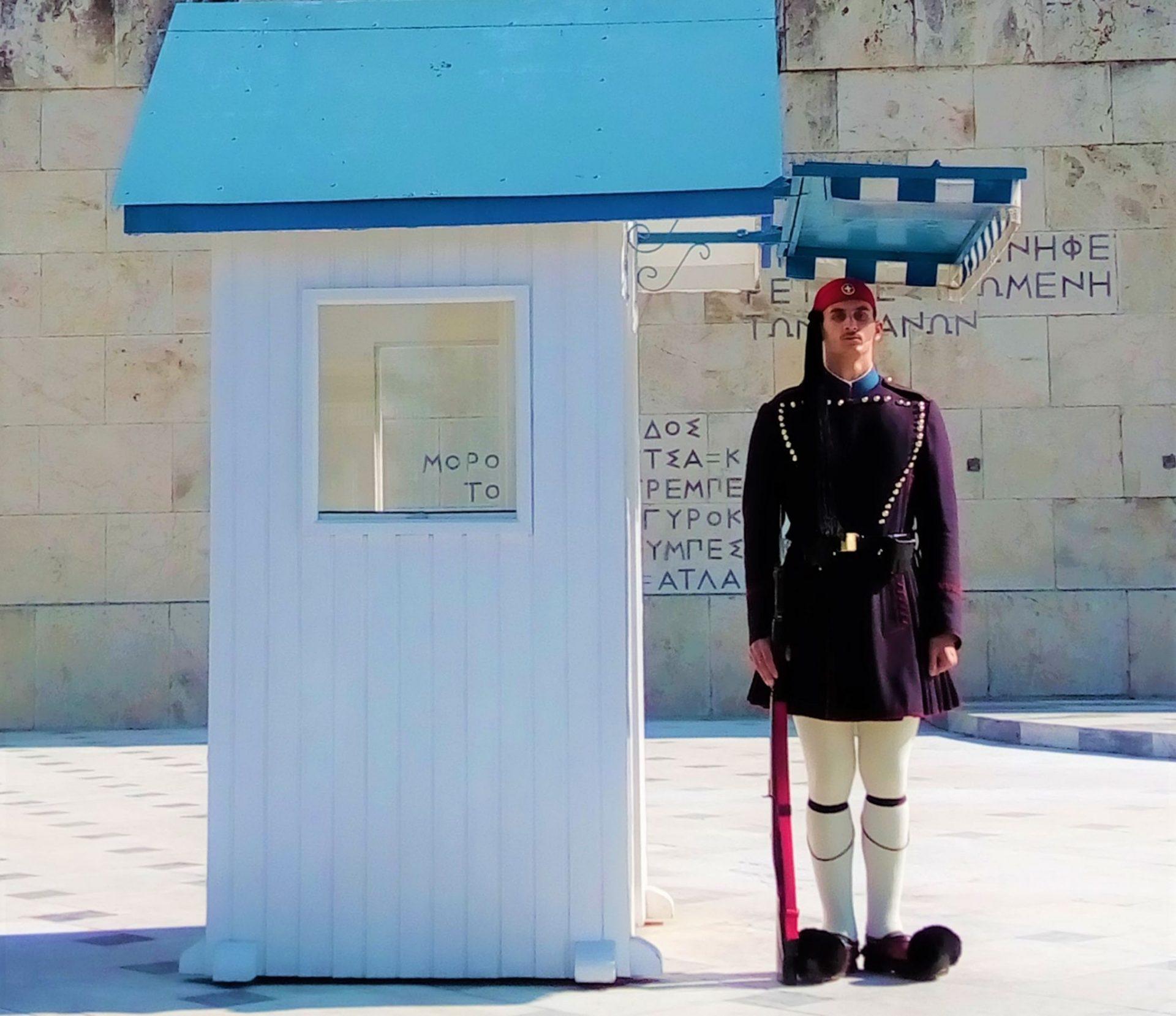 Athens Evzones